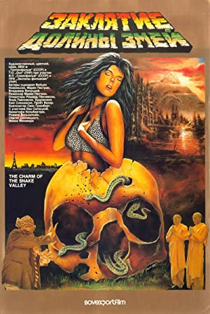 Curse of Snakes Valley (1988)