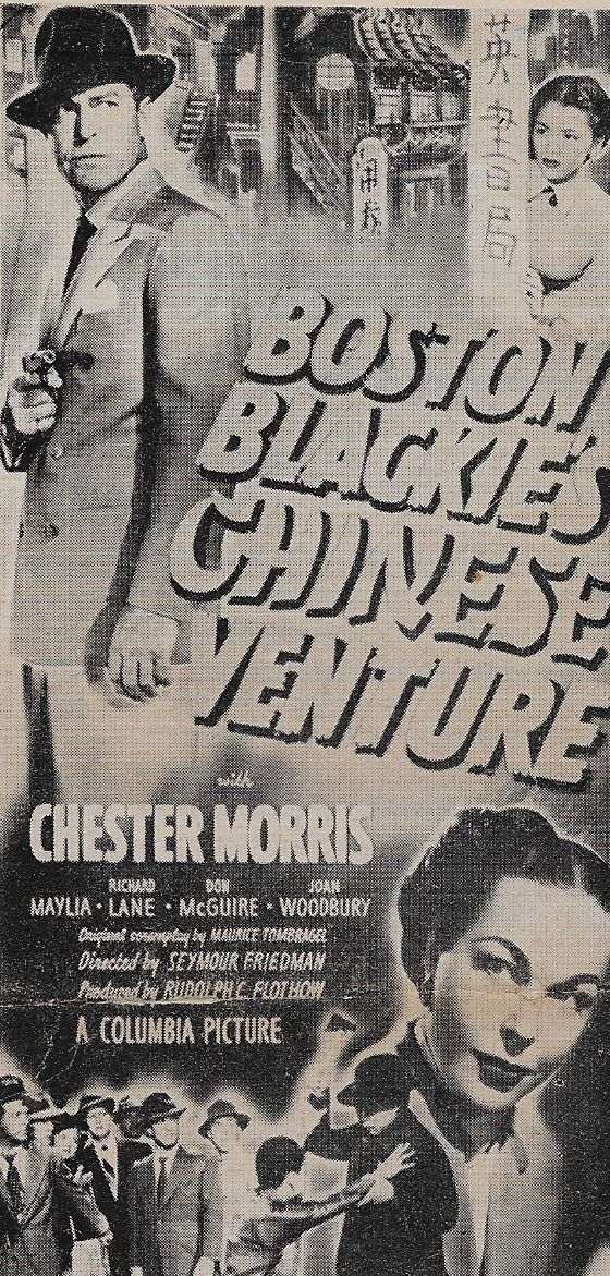 Maylia, Chester Morris, and Joan Woodbury in Boston Blackie's Chinese Venture (1949)