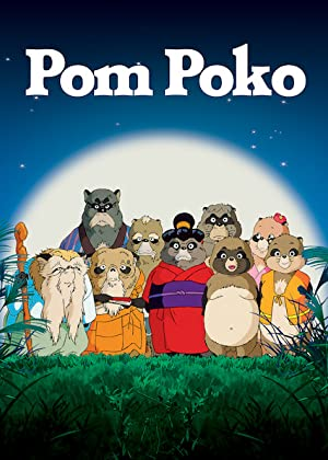 Pom Poko Poster Image