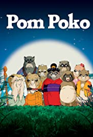 Download Heisei tanuki gassen ponpoko (1994) Movie