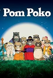 Pom Poko Poster