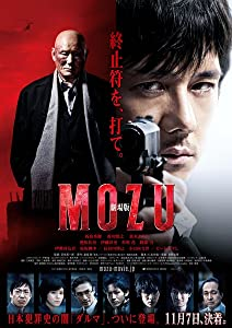 Can you download amazon movie to itunes Gekijouban Mozu by Kan Ishibashi [mpeg]