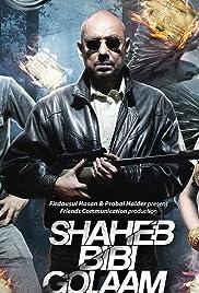Saheb Bibi Golaam (2016) 1080p