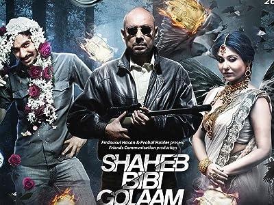 Saheb Bibi Golaam full movie in hindi free download