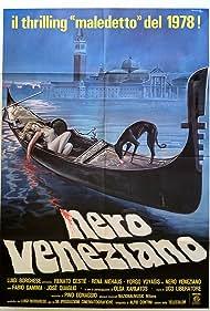 Nero veneziano (1978)