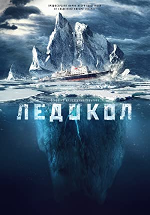 Download The Icebreaker (2016) Dual Audio [Hindi – Russian] 720p [1GB] | 480p [400MB]