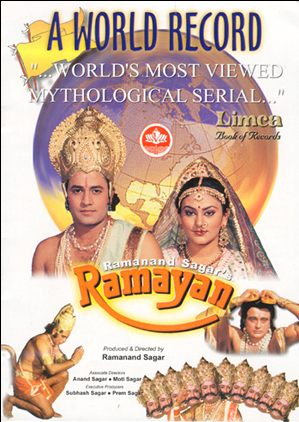 War Ramayan Movie