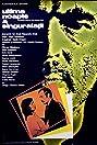 Ultima noapte a singuratatii (1976) Poster