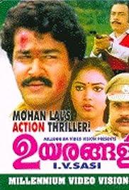 Uyarangalil () film en francais gratuit