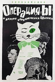 Evgeniy Morgunov, Yuriy Nikulin, and Georgiy Vitsin in Operatsiya 'Y' i drugie priklyucheniya Shurika (1965)