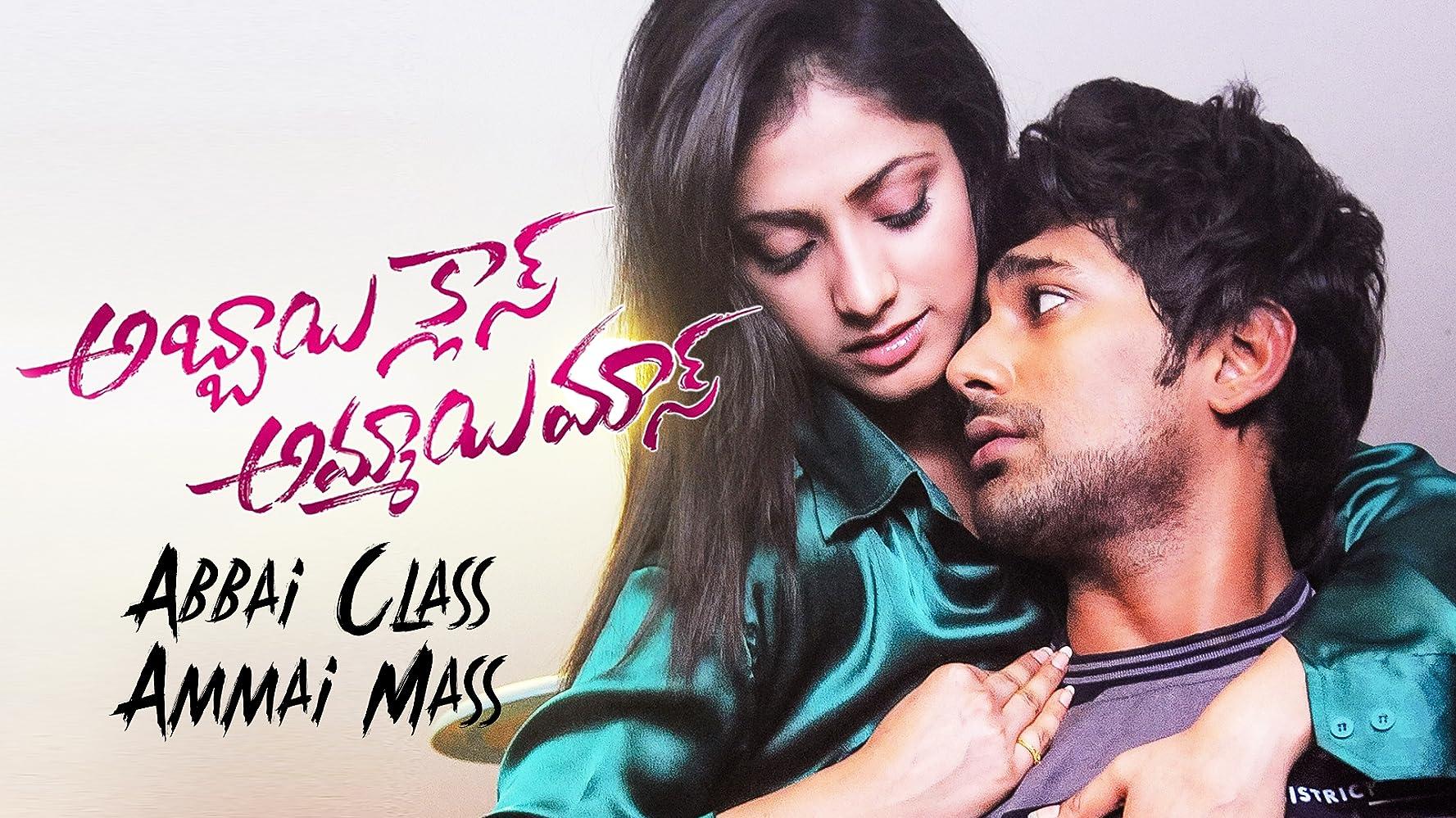 Abbai class ammayi mass (2018) Hindi Dubbed 720p x264