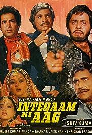 Inteqam Ki Aag Poster