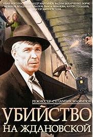 Ubiystvo na Zhdanovskoy () film en francais gratuit