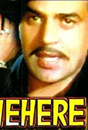 Do Chehere Poster