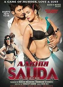 Watch full ready movie Aakhri Sauda: The Last Deal by none [WQHD]