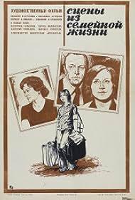 Stseny iz semeynoy zhizni (1979)