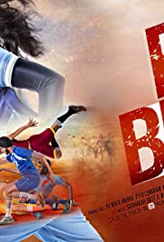 Run Bhoomi Champs Don't Cry Poster