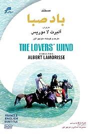 Le vent des amoureux Poster