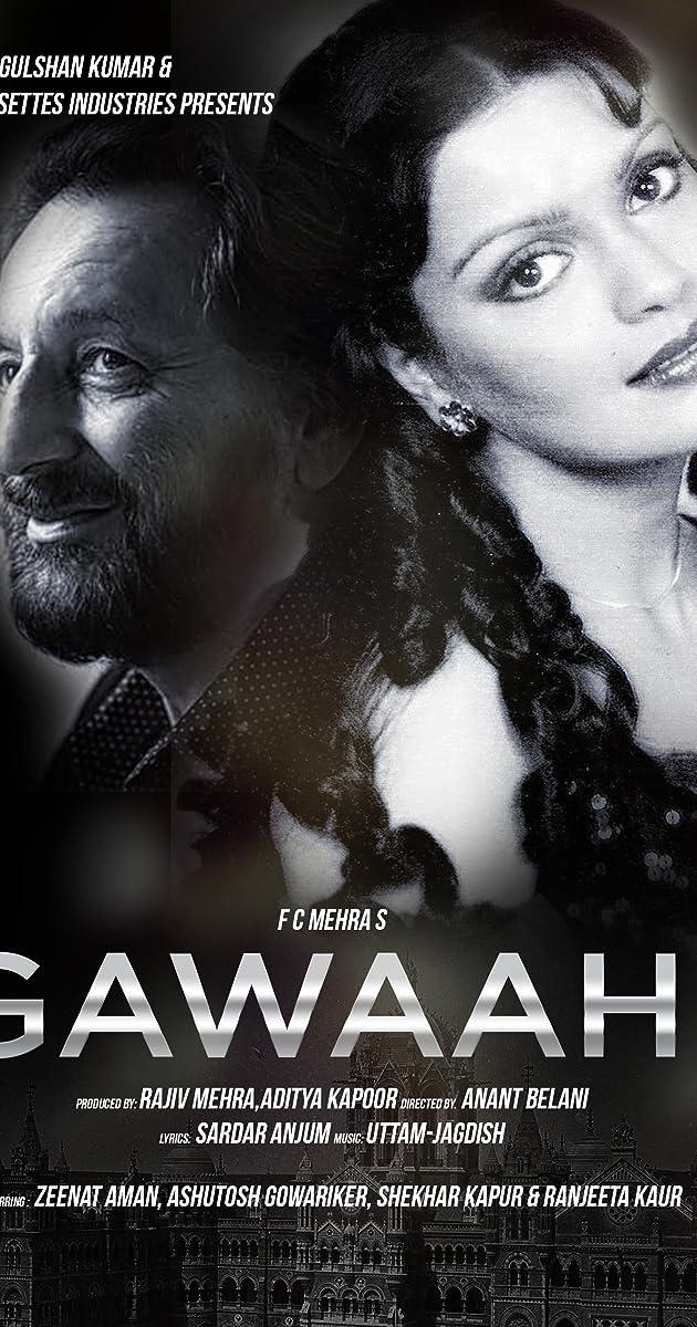 Gawaahi (1989) - IMDb