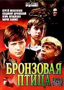 Action movies downloads free Bronzovaya ptitsa [mpeg]
