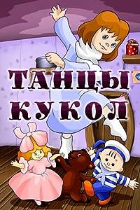 Watching online movies site Tantsy kukol [2K]