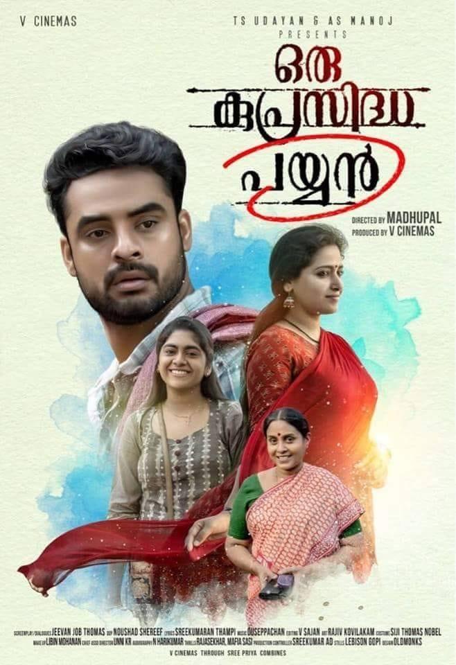 Oru Kuprasidha Payyan 2018 Malayalam 416MB DVDRip ESub Download