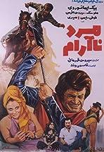 Mard-e Naa-aaraam