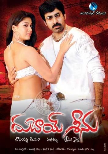 Dubai Seenu 2007 Hindi Dubbed HDRip 450MB Download