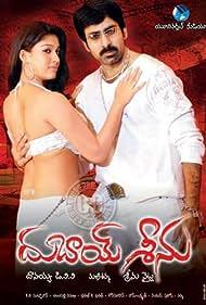 Dubai Seenu (2007) Poster - Movie Forum, Cast, Reviews