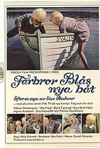 Primary photo for Farbror Blås nya båt