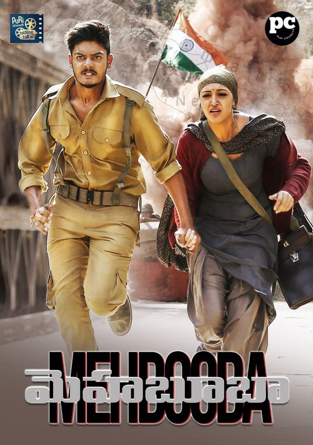 Download Mehbooba 2018 Unofficial Hindi Dubbed 1080p HDRip 2.2GB