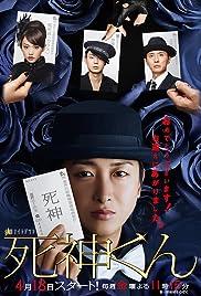 Shinigami kun Poster