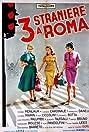 3 straniere a Roma (1958) Poster