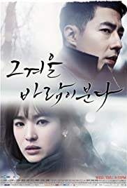 That Winter, the Wind Blows Poster