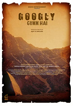 Googly Gumm Hai movie, song and  lyrics