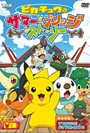 Pikachu's Summer Bridge Story Poster