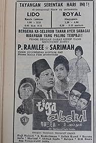 Tiga Abdul (1964)