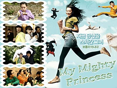My Mighty Princess in hindi download
