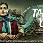 Kunchacko Boban and Parvathy Thiruvothu in Take Off (2017)