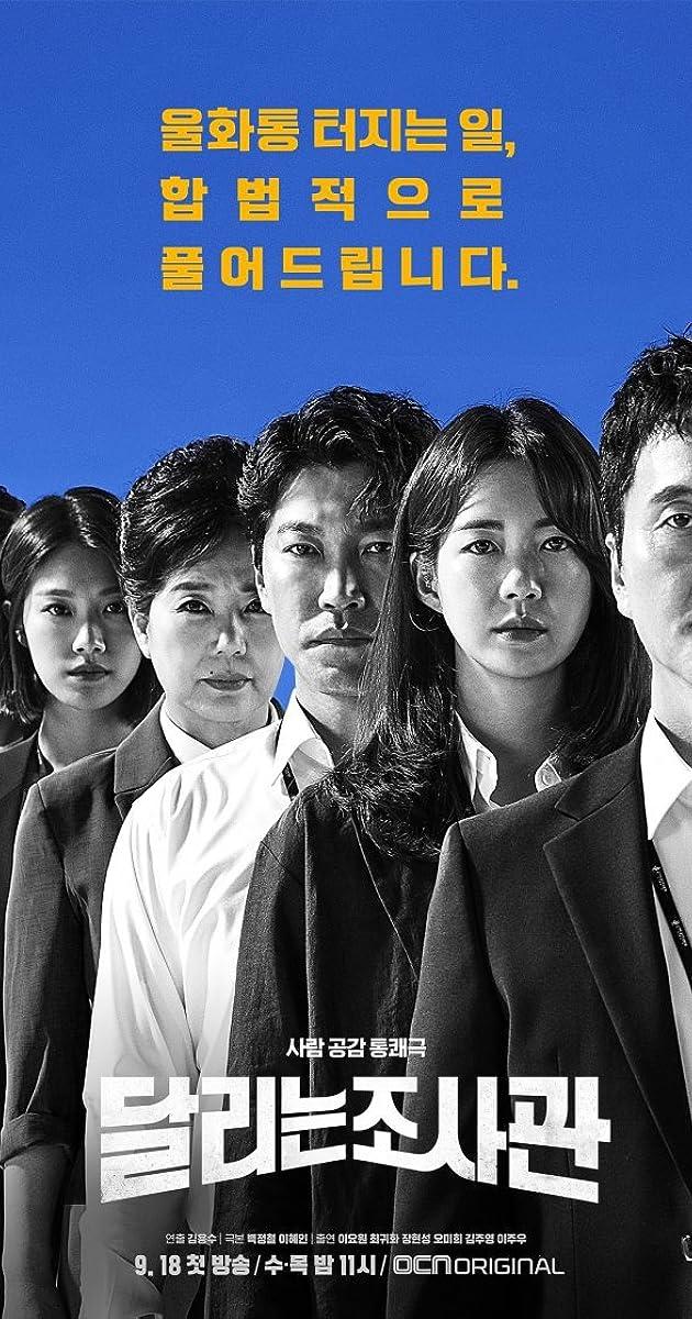 descarga gratis la Temporada 1 de Dallineun Josagwan o transmite Capitulo episodios completos en HD 720p 1080p con torrent