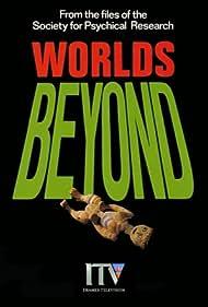 Worlds Beyond (1986)