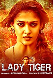 Lady Tiger Poster