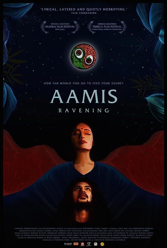 Aamis (2019)