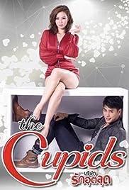 The Cupids Series: Kamathep Ork Suek Poster