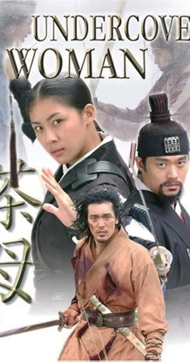 Damo Tv Mini Series 2003 Imdb