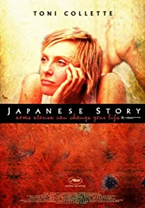 Downloading full movies Japanese Story [2160p]