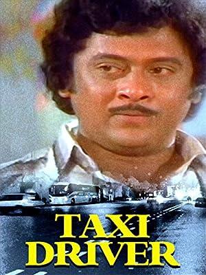 Pandharibai Taxi Driver Movie