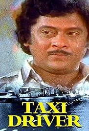 taxi driver imdb faq