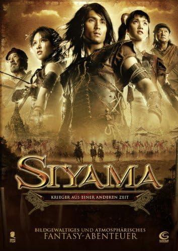 Siyama (2008) Hindi Dubbed