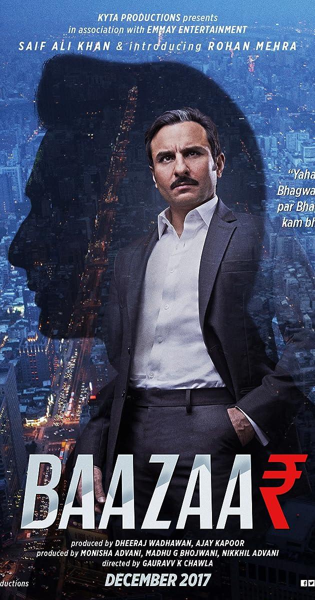 watch Kaalakaandi movie online 720p